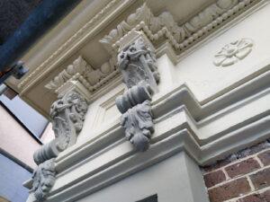 Gevelrestauratie Burmaniahuis Leeuwarden